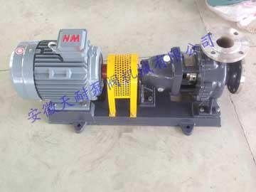 IH型不锈钢化工离心泵-天耐