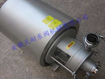 防爆酒精泵—天耐泵阀